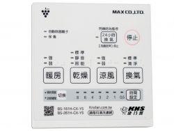 BS-161H261控制器