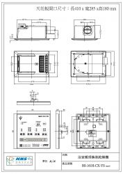 BS-161H-CX-YS-type2-尺寸圖-1