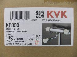 KF800包裝