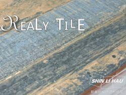 懷舊木紋溝紋