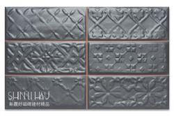 泥煤黑花磚