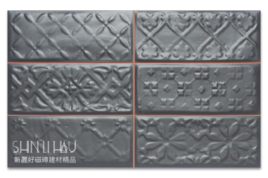 福斯來鄉村風壁磚【每坪3200元】 - 泥煤黑花磚