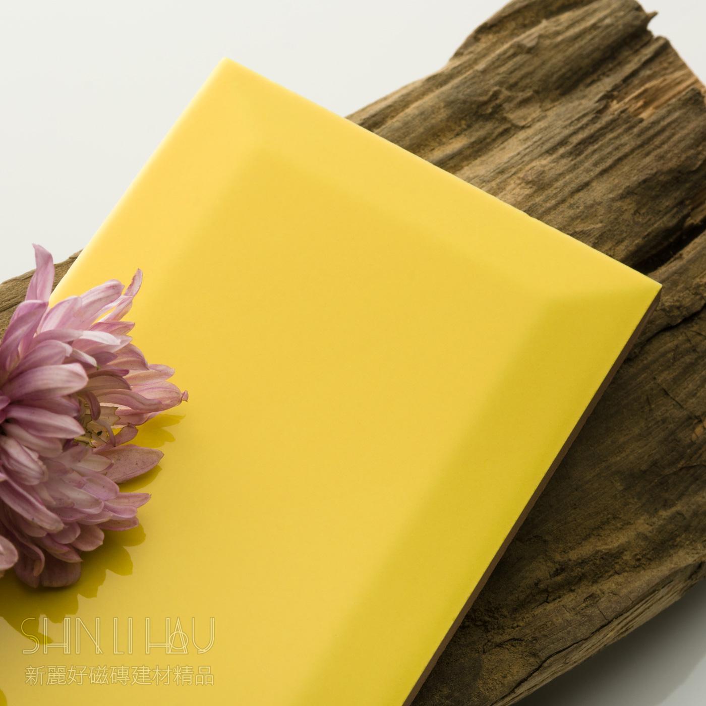 原萃地鐵磚-新增4色 - 亮翠黃