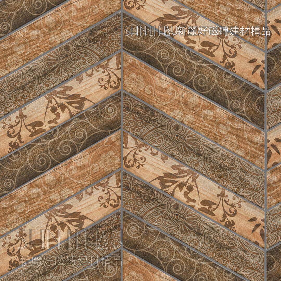 木石築享 - 木石棕花磚