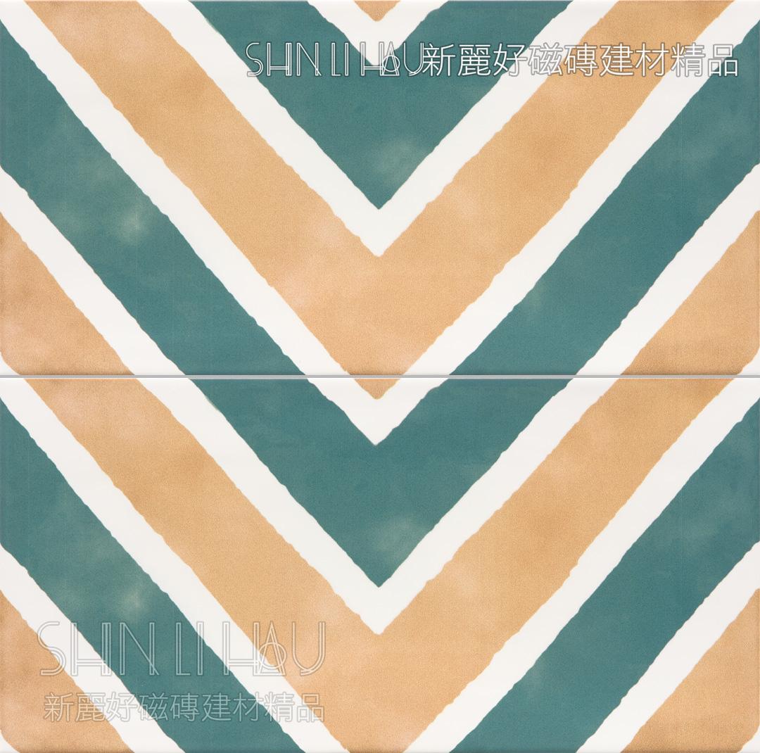 宣氛 - 橘綠條紋花磚