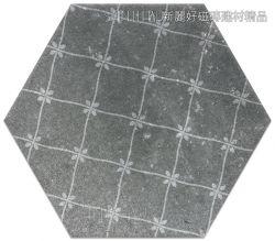 灰花六角(4種變化)