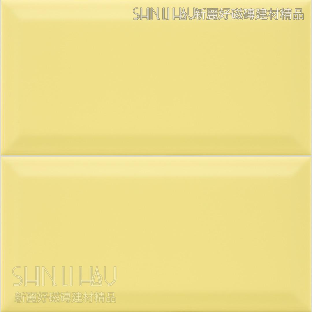 霧面原萃地鐵 - 霧黃